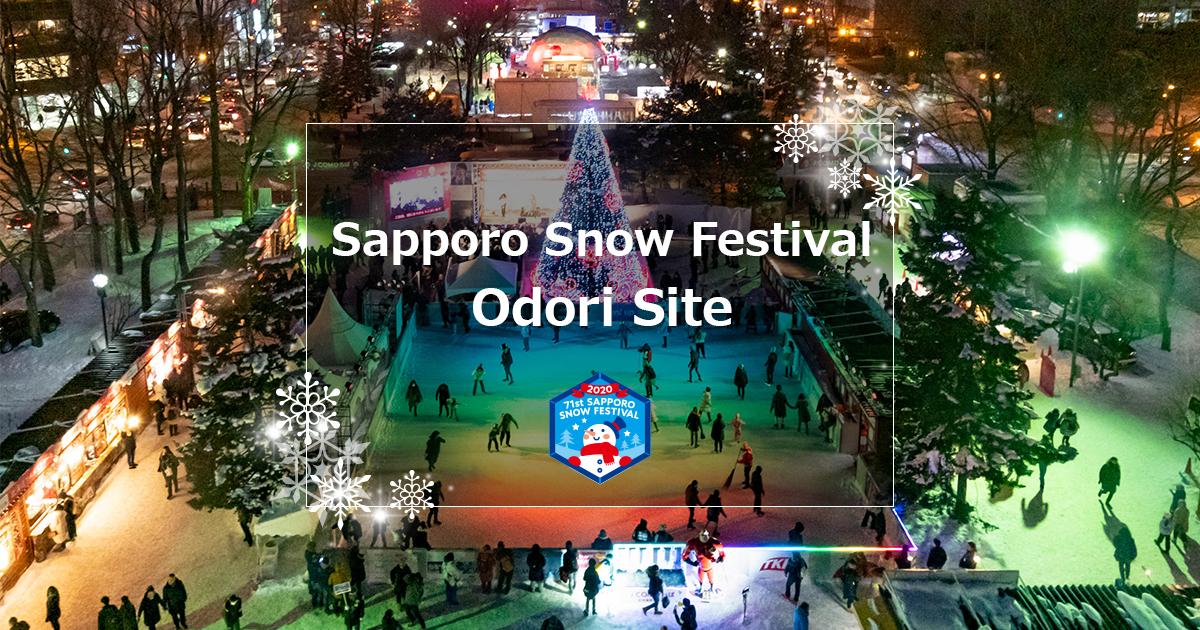 Warsaw Indiana Center Lake Park Christmas Lights 2020 Prediction Odori Site|Sapporo Snow Festival official website