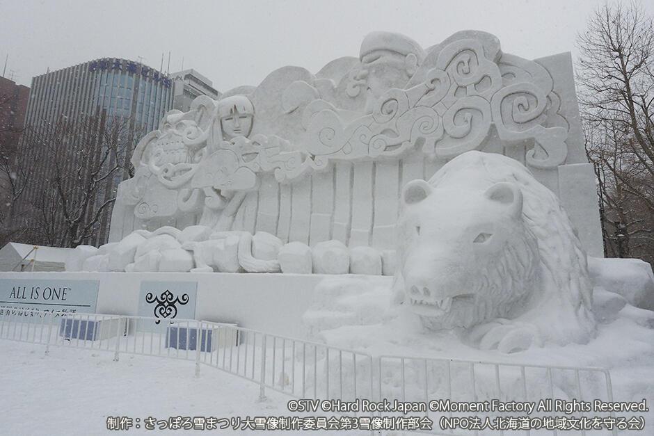 今年 の 札幌 雪 まつり